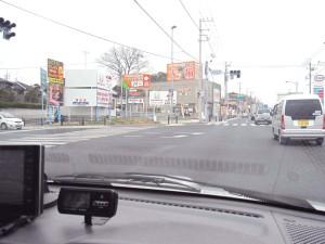 6号松戸市二ツ木新道入口